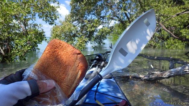 Flex Maslan kayakfari Kayak food Cooking Everglades camping florida bay adventure photography primitive